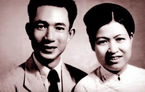 Trịnh Văn Bô