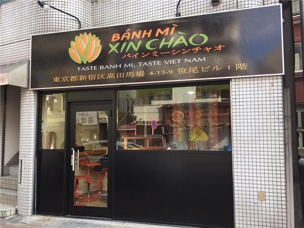 Hình ảnh tiệm bánh mì của 2 anh em trên đất Nhật