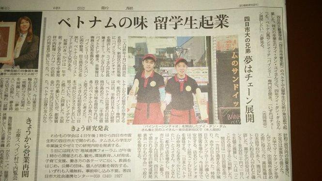 Quán bánh mì của 2 anh em được truyền thông Nhật chú ý