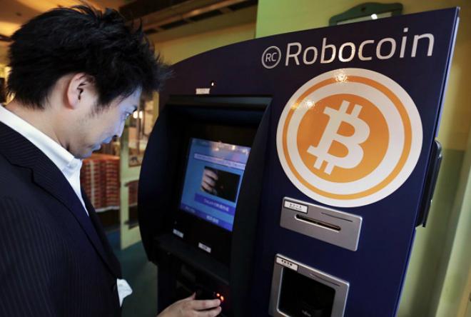 Tập đoàn GMO trả lương cho nhân viên bằng bitcoin theo nhu cầu.