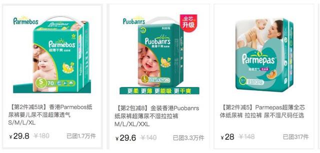 """Mô hình mua chung """"thần thánh"""" của Pinduoduo, biến người dùng thành nhân viên sale, 4 năm lập nên đế chế 39 tỷ USD, khiến cả Alibaba và JD khiếp sợ - Ảnh 4."""
